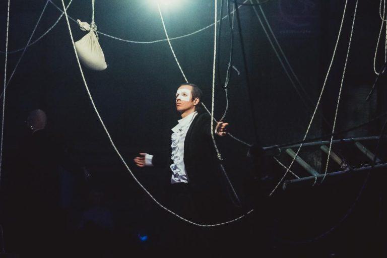 Планетарная Фуга - Инженерный театр АХЕ