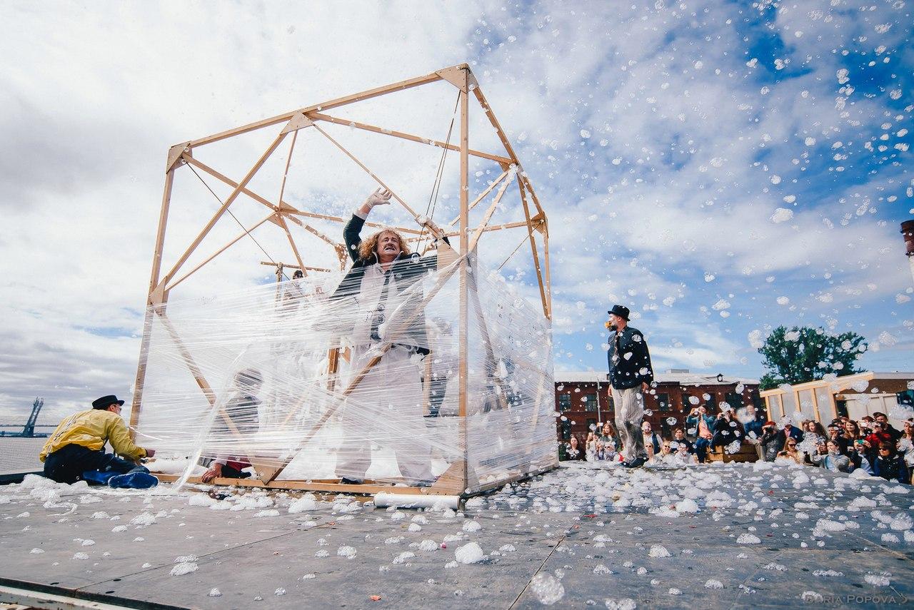 Пена Дней - Инженерный театр АХЕ