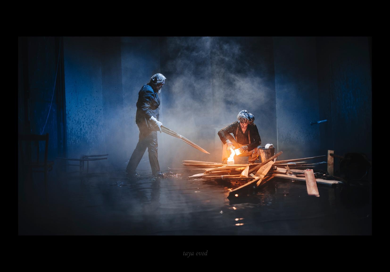 Диктатура - Инженерный театр АХЕ
